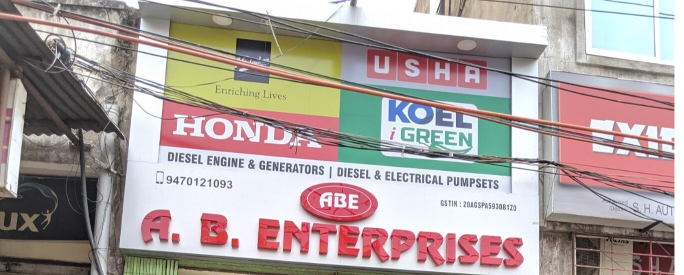 A B Enterprises - Electric Motor and Pump Dealer in Shastri Nagar, Dhanbad