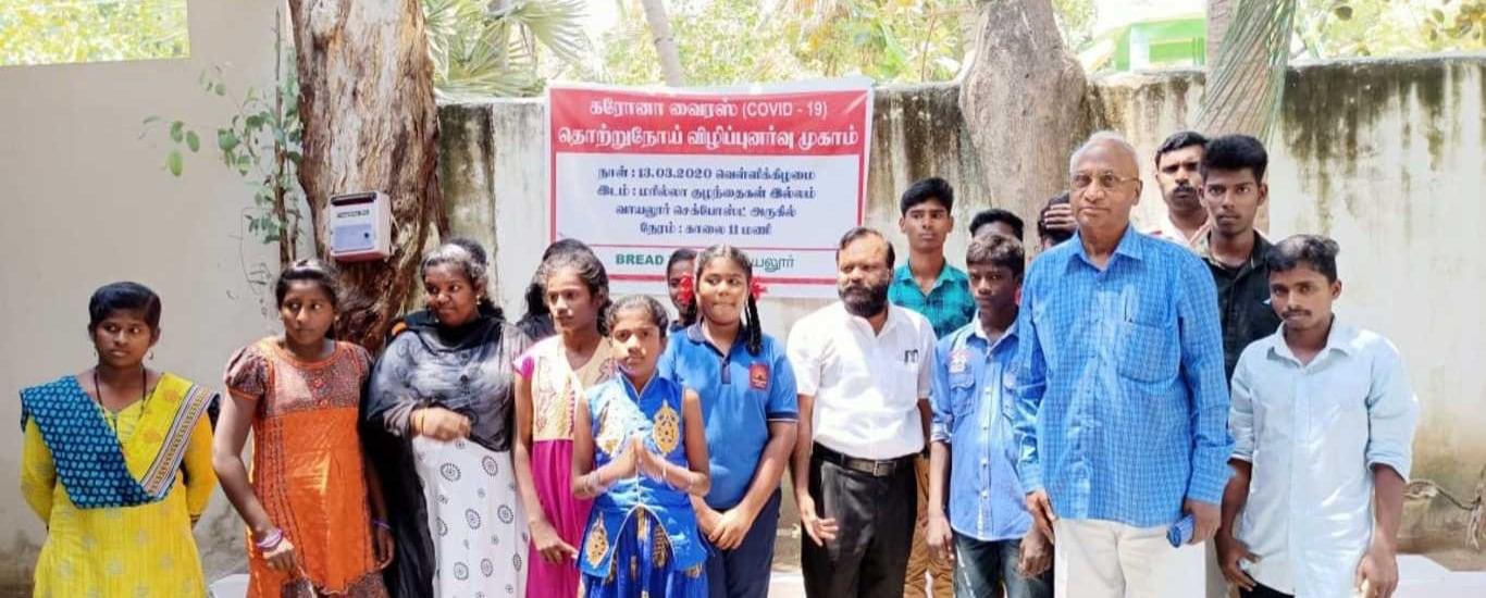 Blessing Rock Education And Development Trust (bread Ngo) - NGOs And Social Service Organisation in Kalpakkam, Kanchipuram