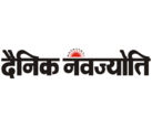 """Dainik Navjyoti Daily Hindi News Paper"""