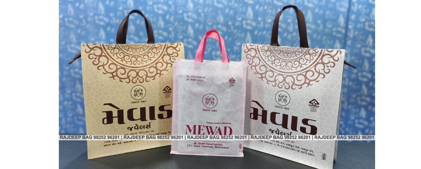 Rajdeep Bag - Woven and Non Woven Bag Dealer in Katargam, Surat