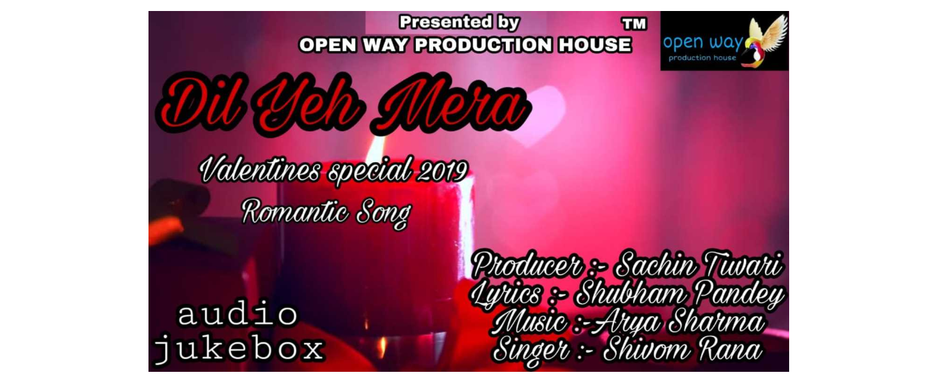 OPENWAY PRODUCTION HOUSE ® - Film Production House in Bhayandar East, Mira Bhayandar