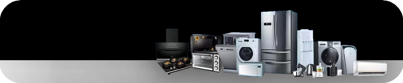 NEXT HUB - Electronics and Appliances Store in Ulubari, Guwahati