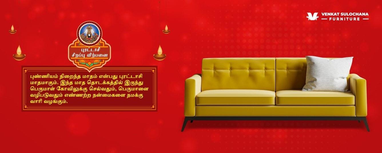 Venkat Sulochana Furniture - Furniture Shop in Gandhipuram Coimbatore, Coimbatore
