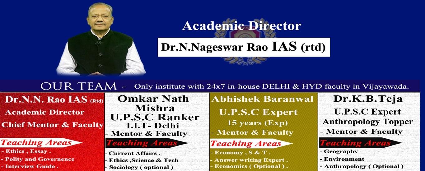Takshasila IAS Academy - Competitive Exam Classes and Tutorial Services in Benz Circle, Vijayawada