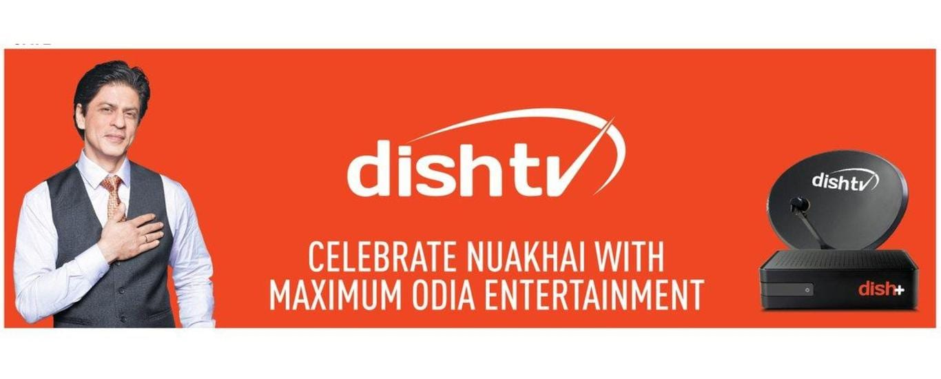 Sun Direct - DTH TV Broadcast Service Provider in Kukatpally, Hyderabad