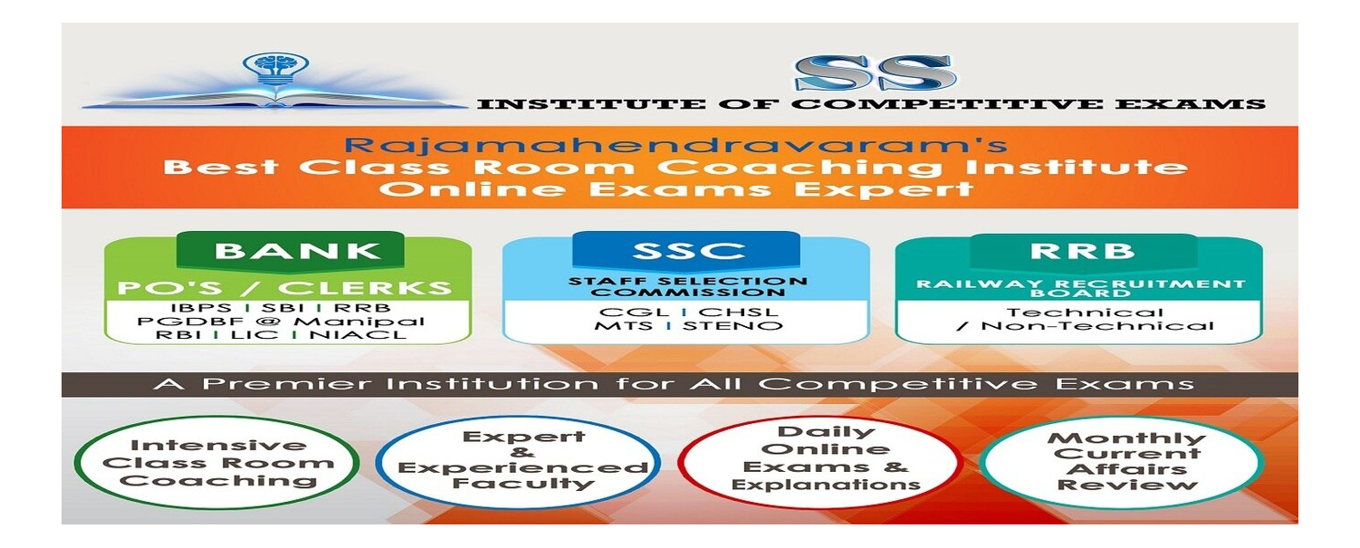 S S Institute Of Competitive Exams - Competitive Exam Classes and Tutorial Services in Danavaipeta, Rajahmundry