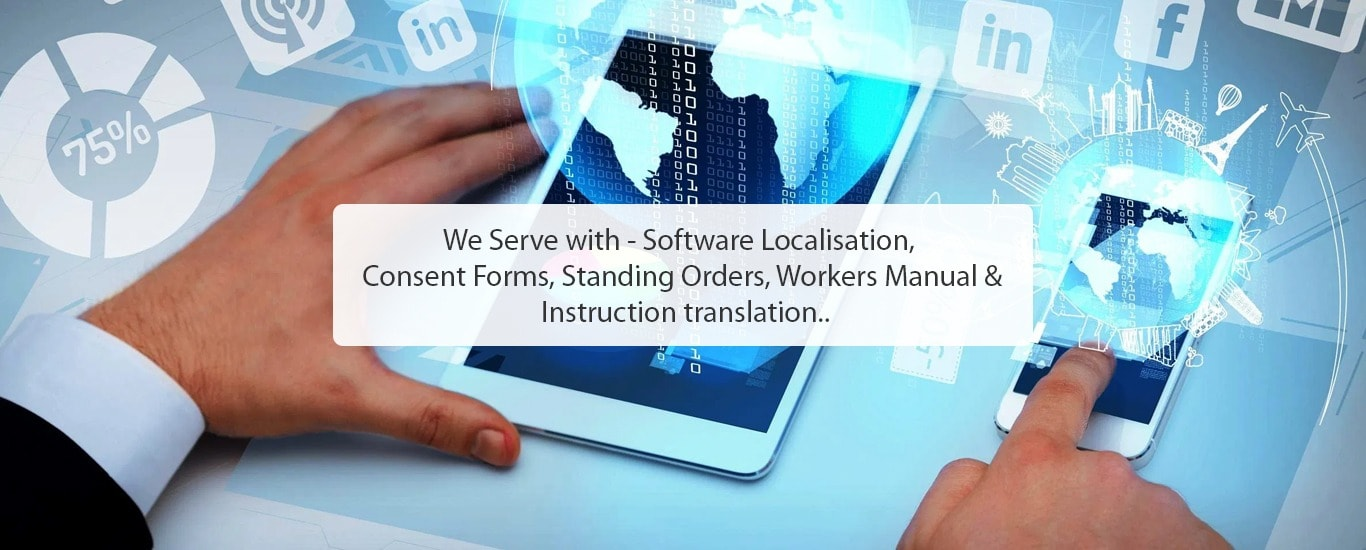 Ramana's Trend | Software Localization Services, Chennai, India