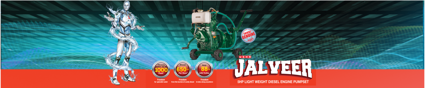 Raman Machinery Stores - Electric Motor and Pump Dealer in India, Aurangabad